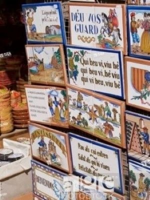 Deposito Bagagli Centro Storico di Girona
