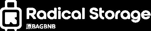 Radical,行李寄存网站——查找离您最近的行李寄存点,通过Radical在线预订行李寄存服务!