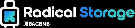 Radical,行李寄存網站——查找离您最近的行李寄存點,通过Radical在線订預訂行李寄存服務!